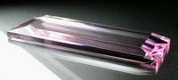 |クリスタル用の台座カラーについて。(ピンク)  参考写真をご参照下さいませ。  ...|クリスタル用の台座カラーについて。(ピンク)|3Dクリスタル|記念品.comのFAQ