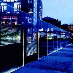 マンションやビル、駅の竣工記念に|インテリアやエクステリア用途の1メートルを超えるものも作成可能です。|大型ガラス|企画商品|記念品.com
