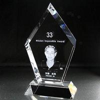 表彰・記念品に最適な表彰用2Dクリスタルトロフィーです。|クリスタル盾|703|表彰・記念品に最適な表彰用2Dクリスタルトロフィーです。