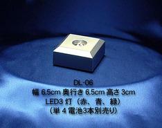 専用LED台座(単4電池別売り)|記念品.com