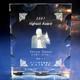 おしゃれなカットで人気のフォルム!|3Dクリスタル|カットスクエア|おしゃれなカットで人気のフォルム!表彰やギフト・記念品に最適な2D&3Dクリスタルです!