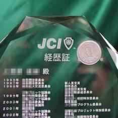 社内表彰に人気の表彰盾|ホログラムが美しい退職記念に人気のクリスタル盾です。|DP-5|超特急の記念品|記念品.com