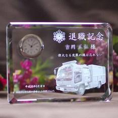 消防の退職記念品に!|内部レーザーでガラスの中に文字や消防章や写真が浮かぶ不思議感!|DT-6-レーザー|クリスタル時計|記念品.com