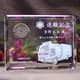 消防の退職記念品に!|クリスタル時計|DT-6-レーザー|内部レーザーでガラスの中に文字や消防章や写真が浮かぶ不思議感!