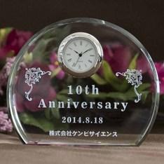 退職祝いに人気!学校の創立記念にも・・|職場の同僚からの退職祝いや学校の創立記念に人気です。|DT-3レーザー|クリスタル時計|記念品.com