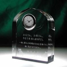 企業などの創立記念にも。|企業などの創立記念や資格、ライセンス認定証的な記念の置物などにも最適。|DT-9レーザー|クリスタル時計|記念品.com