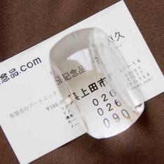 使ってわかる!本当に便利!!実用の虫眼鏡+名入れの記念品+ペーパーウエイトの1つ3役!