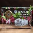 消防 退職記念品 15000円|DT-16レーザー