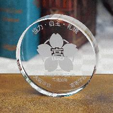 サンドブラスト|本品の名入れ加工はサンドブラスト(表面彫刻)加工になります。 ・表示価格は、本体...|DW-1-サンド(小)|ペーパーウェイト|記念品.com