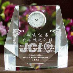 日本青年会議所(JCI)さま専用デザイン(デザインレーザー加工)の:クリスタル時計|日本青年会議所(JCI)専用デザイン:クリスタル時計|DT-7(JCI)|卒業記念品|記念品.com