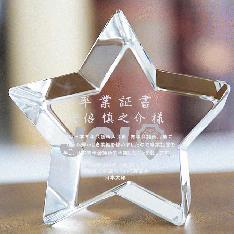 ガラス内部レーザー加工(2Dレーザー加工)|青年会議所(JC)の卒業記念品や永年勤続記念品にも|DW-21-レーザー|ペーパーウェイト|記念品.com