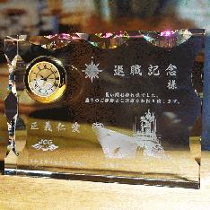  この度は、大変お世話になり誠にありがとうございます。 ★★★★株式会社の★★です... 退職祝いを感謝状にして18963 弊社納品実績とお客様の声 記念品.com